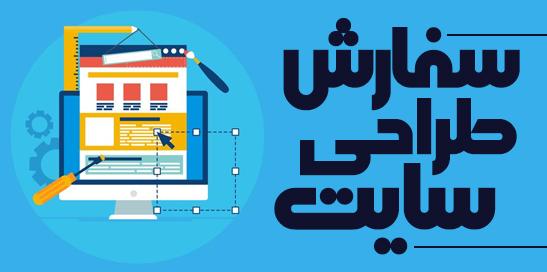مجله آرت دیزاین