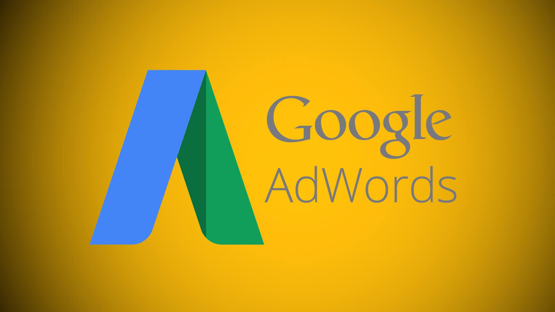 تبلیغات گوگل ، گوگل ادورز