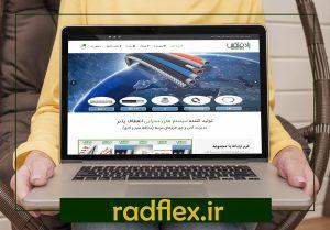 radflex-min