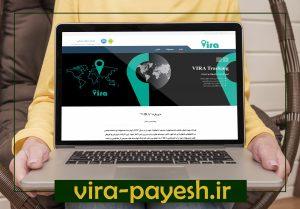 vira-payesh-min